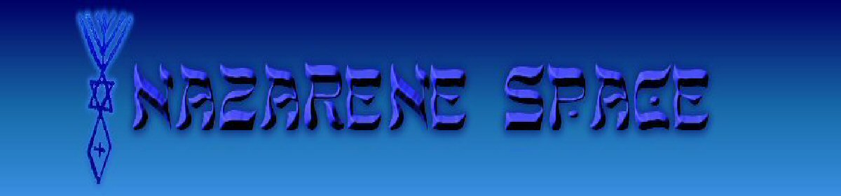 NazareneSpace Blog